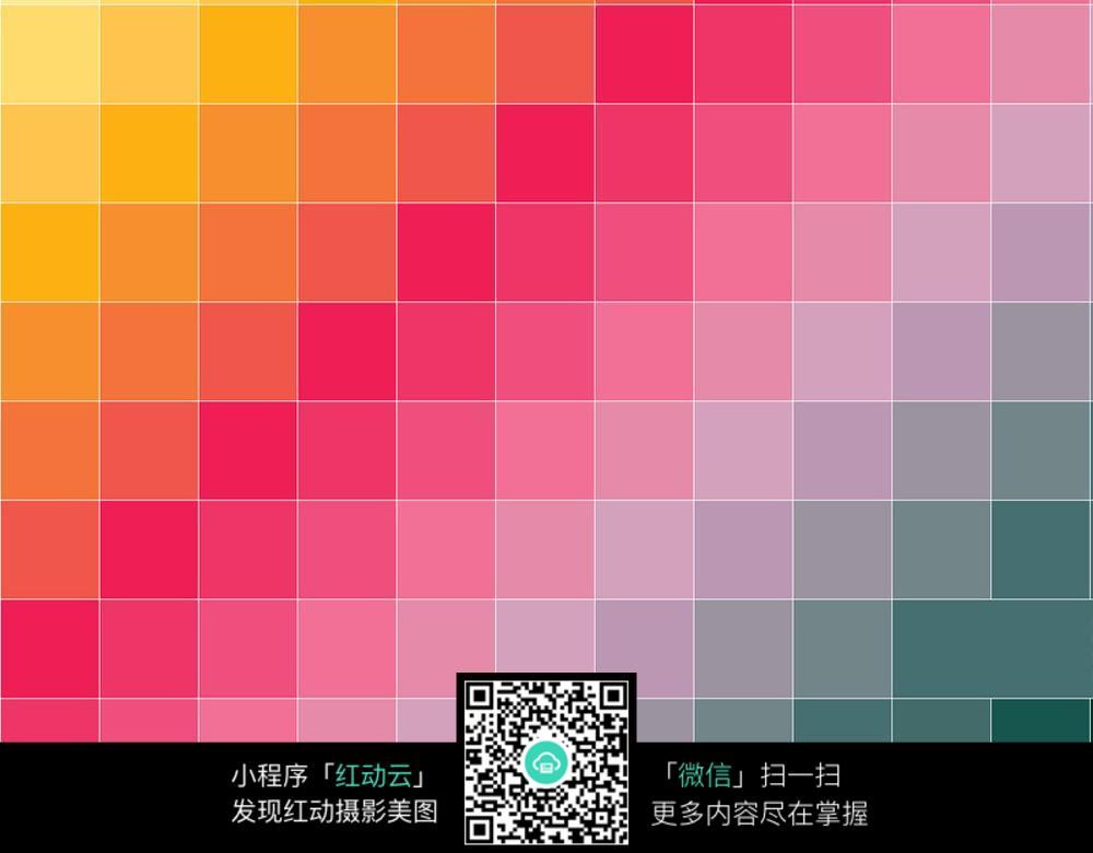 彩色方格模糊背景素材