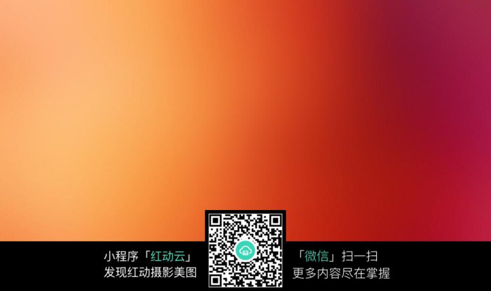 暖色调渐变简洁背景 -暖色调渐变简洁背景图片免费下载 红动网图片