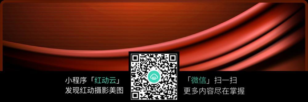 红色丝绸质感条纹模糊背景素材图片免费下载 编号5820999 红动网图片