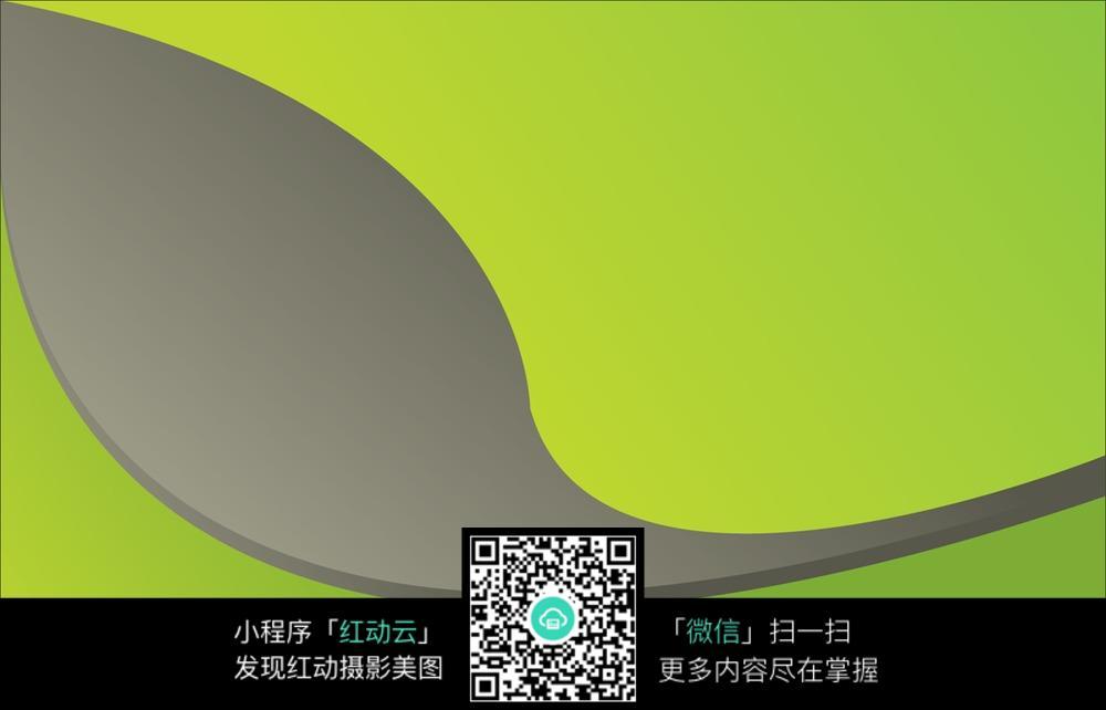 灰色绿色电脑桌面背景