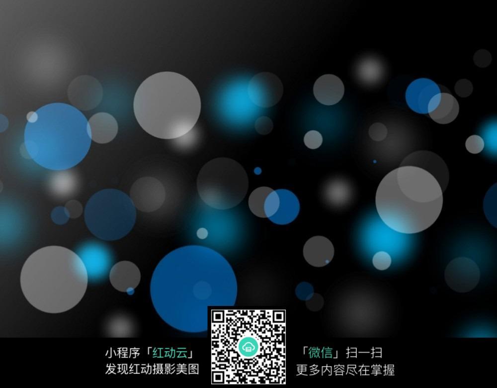蓝灰星光气泡模糊背景素材