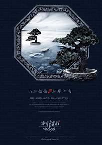 盆栽海报设计