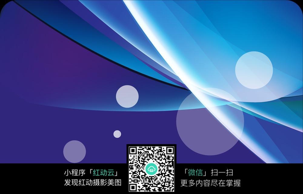 紫蓝渐变气泡图形模糊背景素材图片