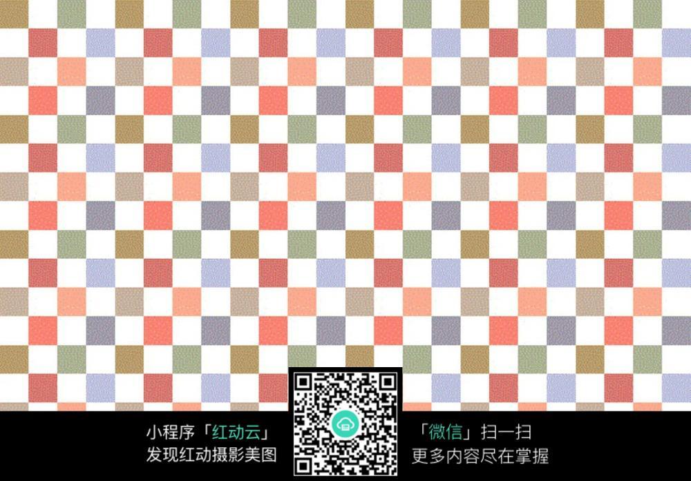 彩色格子图案图片素材