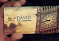 古典欧式大本钟名片卡片模板psd