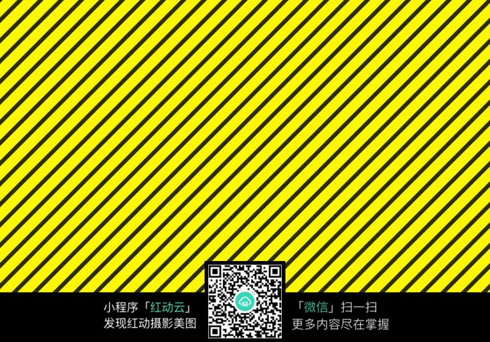 色斜纹黄色背景jpg格式图片免费下载 编号5832727 红动网