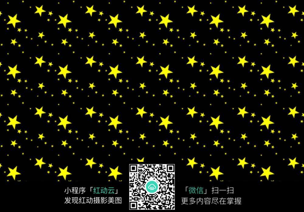 黄色五角星背景jpg格式图片