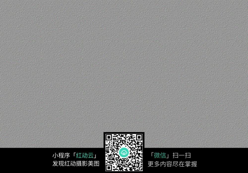 灰色纱质底纹模糊背景素材图片