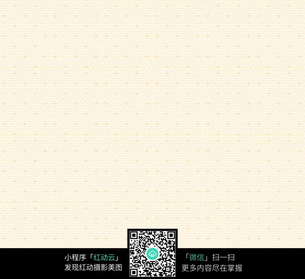 裸色网格爱心模糊背景素材图片免费下载 编号5833415 红动网