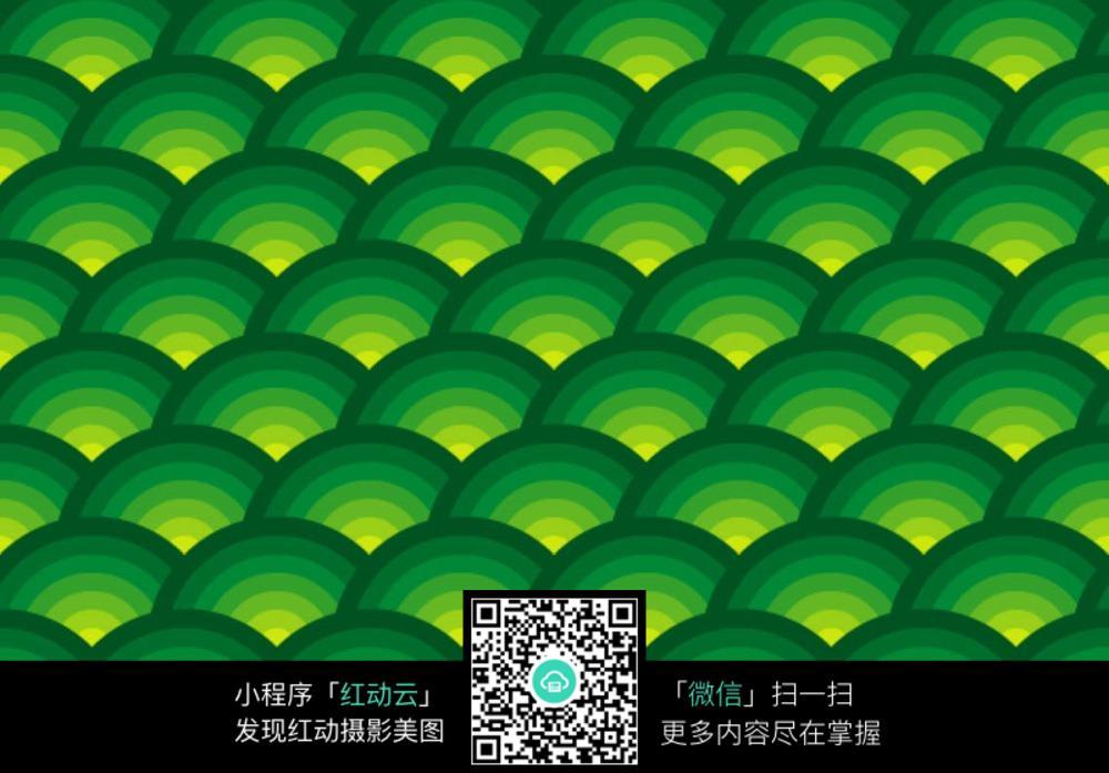 绿色渐变色鱼鳞状图案素材
