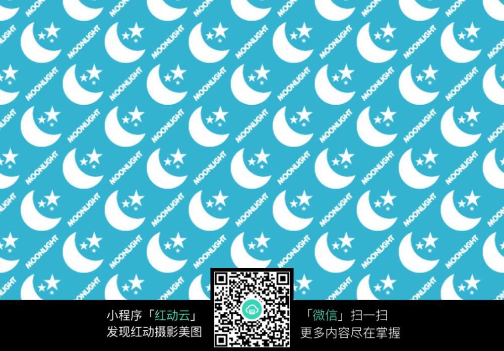 免费素材 图片素材 背景花边 其他 整齐的星星月亮图案背景素材图片