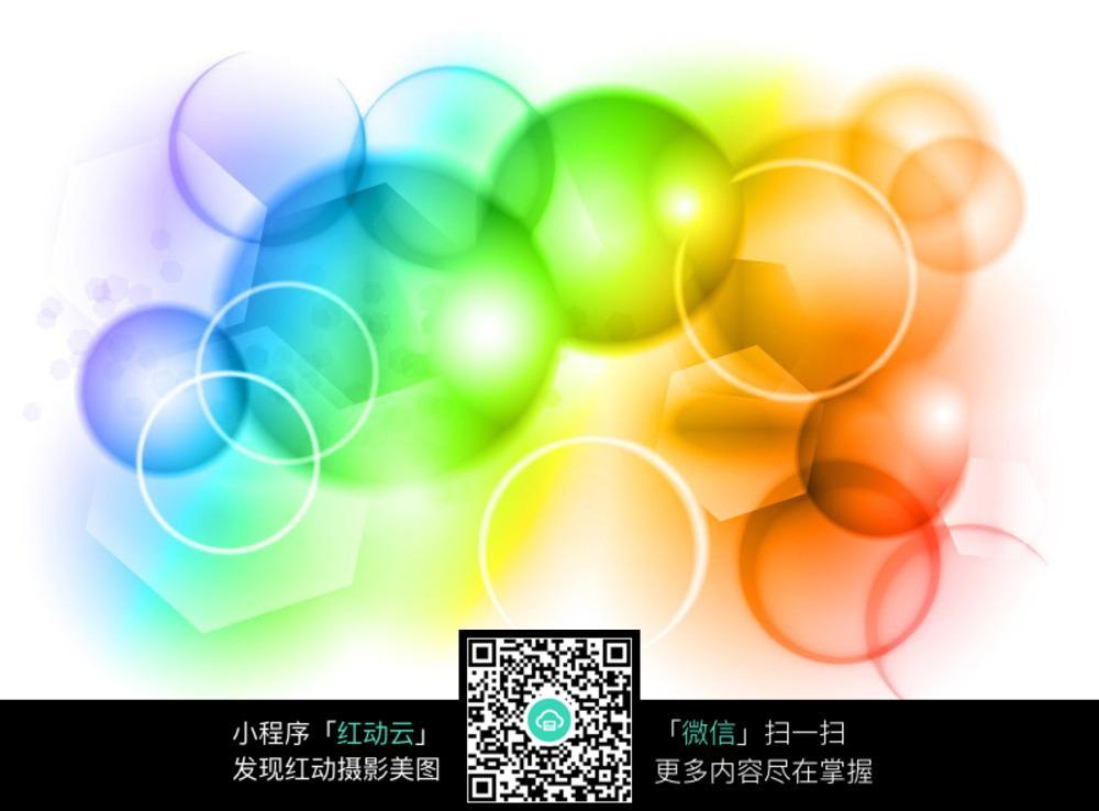 彩色泡泡背景素材