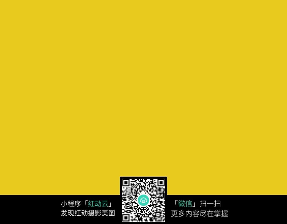 huangse小说txt免费下载网_唯美单一黄色背景图片免费下载_红动网