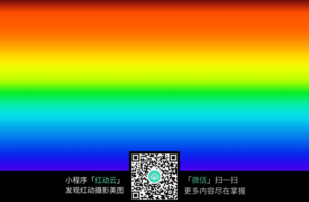 彩虹色渐变模糊背景素材
