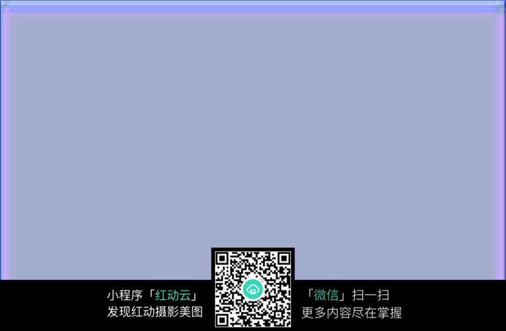淡紫条纹边框模糊背景素材