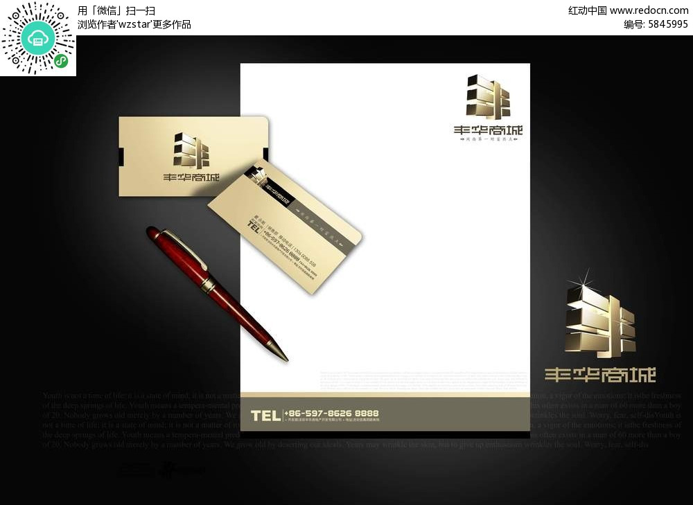 简洁房地产海报设计psd素材下载免费下载