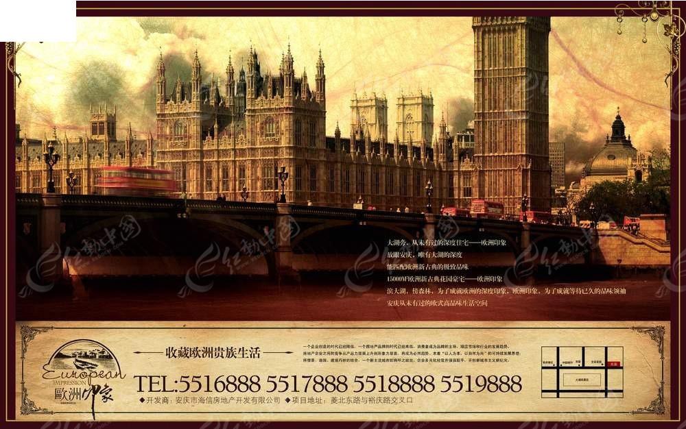 欧式建筑画册设计图片