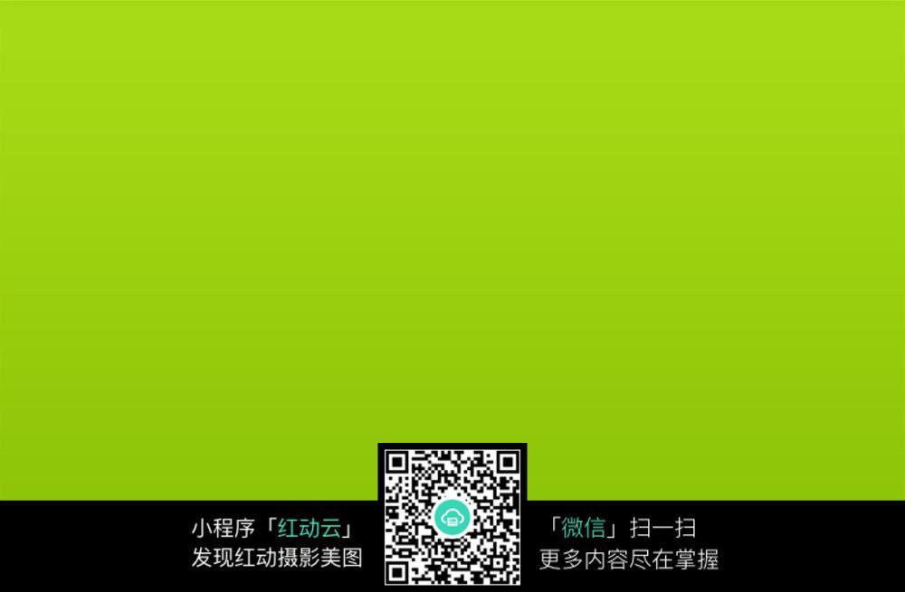 浅绿色温柔色背景图片素材