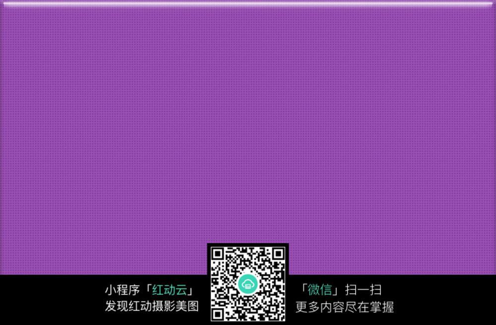 浅紫色纯色简单背景素材
