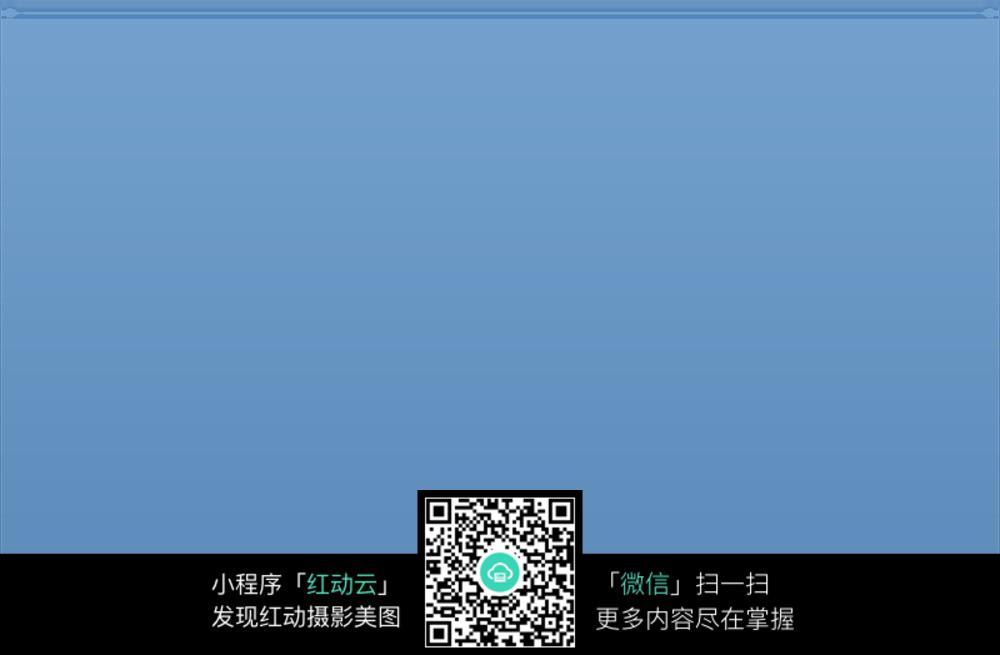 深蓝色背景jpg格式图片素材图片免费下载 编号5845335 红动网