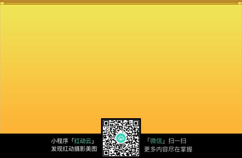 huangse小说txt免费下载网_温柔橙黄色渐变背景图片免费下载_红动网