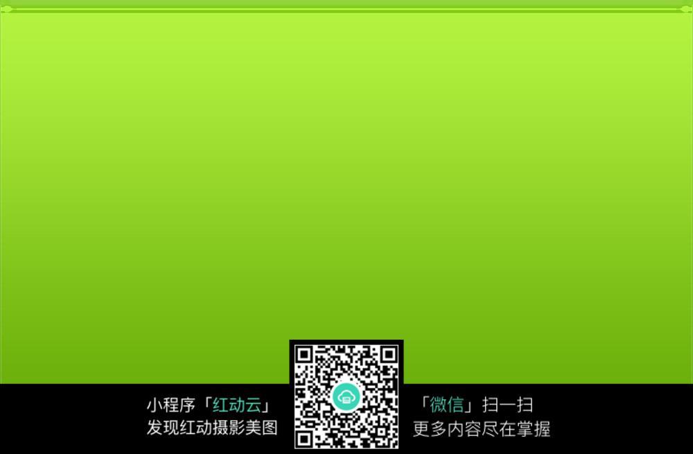 绿色眼睛的看图软件_cad迷你看图软件 绿色_看图软件 绿色