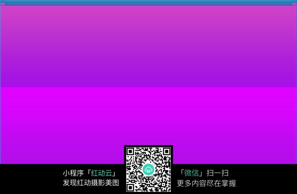 紫色渐变底图