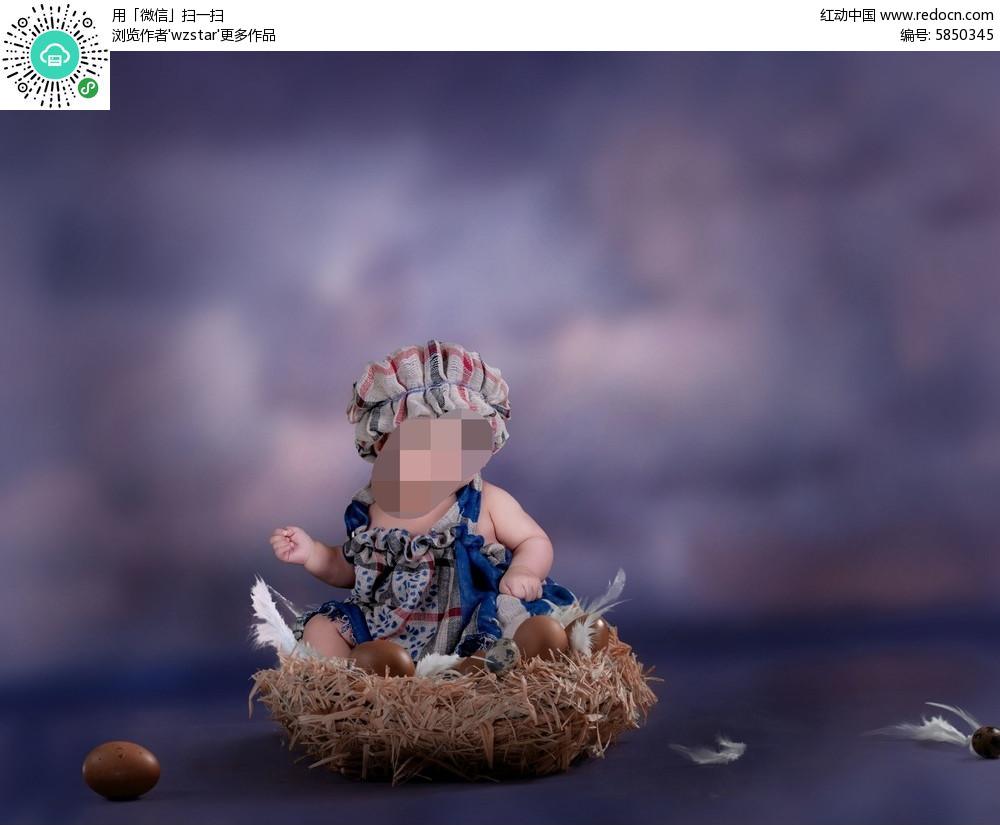 免费素材 psd素材 psd摄影模板 儿童摄影 宝宝孵蛋写真模板  请您分享