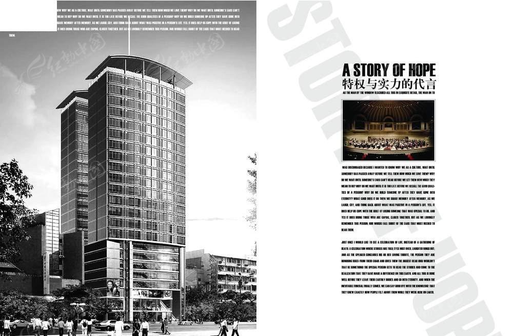建筑黑白画册设计