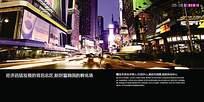 繁华商业街海报设计素材下载