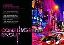 霓虹街道房地产海报设计素材下载