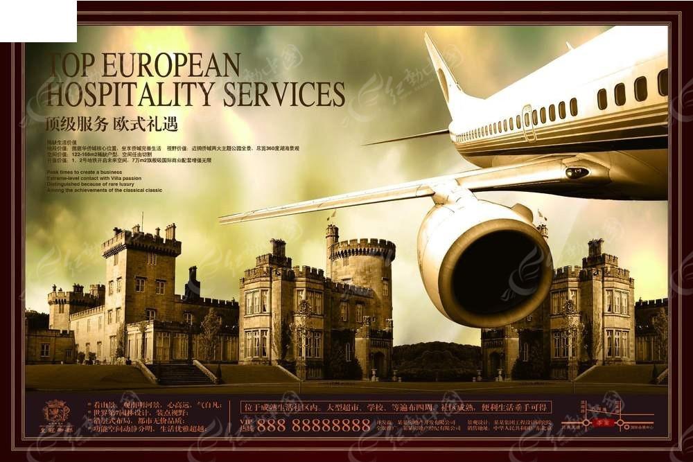 欧式房地产广告psd免费下载_其他素材