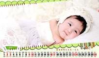小宝宝艺术照日历