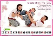 幸福一家人日历设计