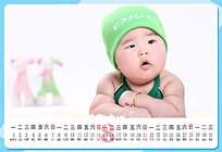 宝宝照片台历模板