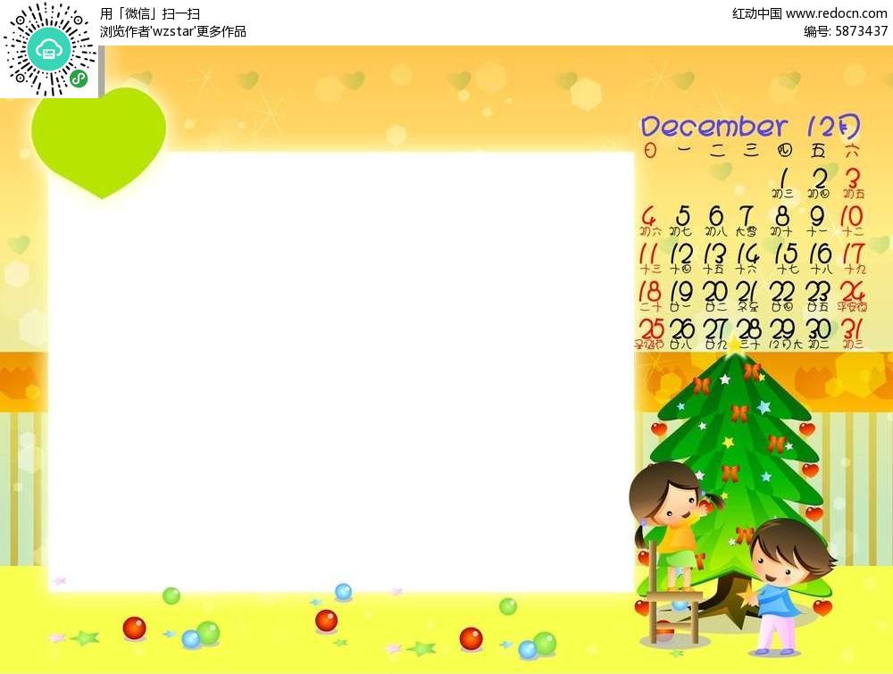 ppt 背景 背景图片 边框 模板 设计 素材 相框 1000_735