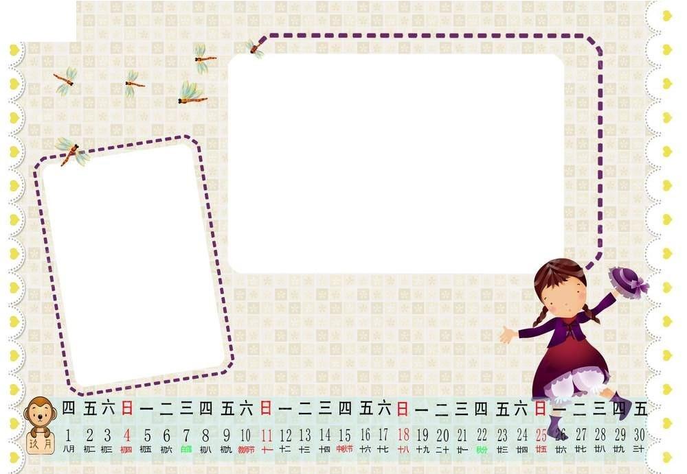 可爱小女孩插画日历背景素材psd免费下载_日历台历图片