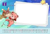 可爱小熊手绘日历模板