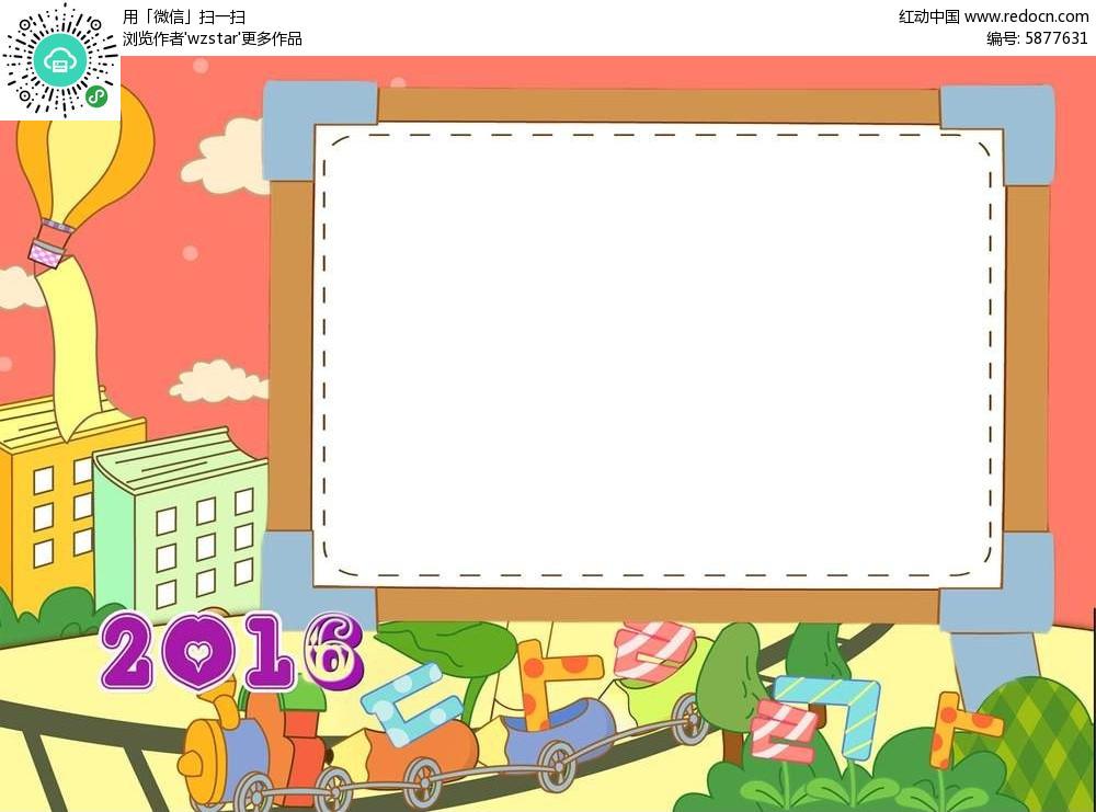 彩绘插画日历模板设计psd免费下载_it|电器广告素材