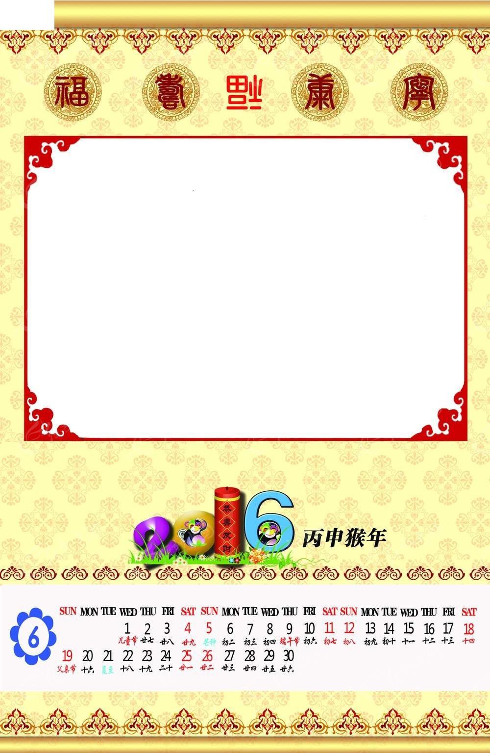 猴年日历设计图片图片