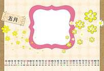 黄色小花日历设计