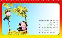 黄树叶下卡通小孩插图日历背景素材