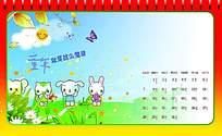 可爱卡通小兔插画日历背景素材