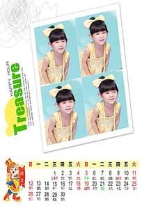可爱女孩照片拼图日历背景素材
