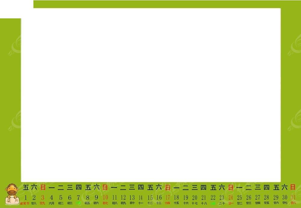 绿色简约框架日历背景素材psd免费下载_日历台历图片