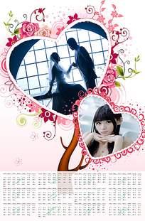 粉红爱心日历挂历设计