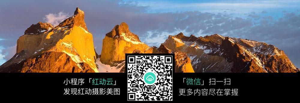 黄色岩石山峰自然景观图片免费下载 编号5880029 红动网