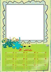 绿色卡通汽车拼图挂历设计