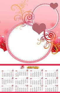 艺术花纹挂历日历设计