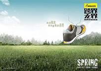休闲鞋宣传网页设计